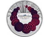 Фото  1 Песенный конкурс Евровидение-2017 монета 5 грн 2017 1879346
