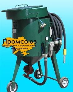 Пескоструйная установка АА (100л. /200л.). Агрегат абразивоструйный профессиональный от производителя с гарантией.