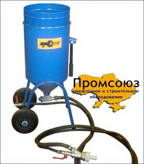 Пескоструйная установка эжекторного типа АСО-40Э (40л. )