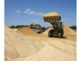 пісок річковий яружний з доставкою київ і область