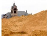 Фото 1 Песок строительный 327780