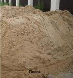 песок для общестроительных работ