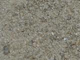 Песок речной 50.00 грн Песок речной 50.00 грн Цены указаны с доставкой