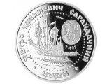 Фото  1 Петро Сагайдачний Петр Сагайдачный срібна монета 10 грн 2000 року 1973143
