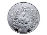 Фото  1 Петриковская роспись серебро монета 10 грн 2016 1973763