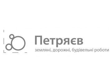 Петряев