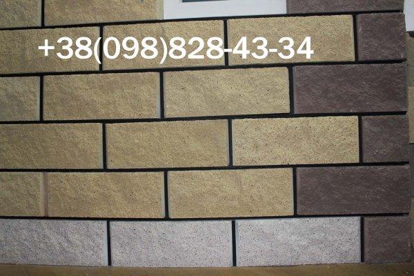 Фото 3 Декоративный заборный камень 336470