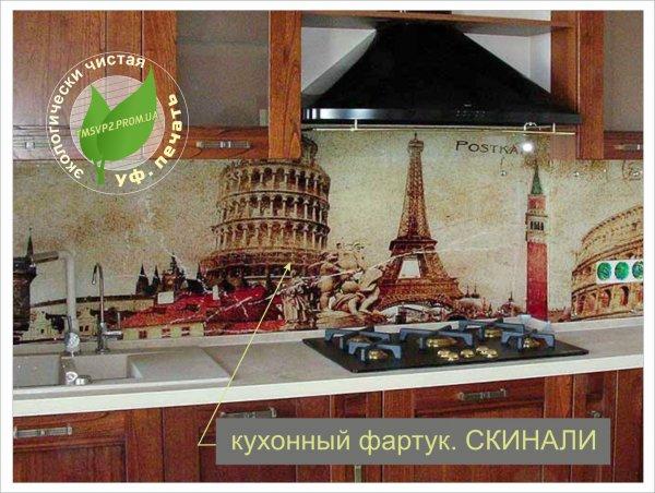 Фото 2 Фото панно стеклянная панель с уф. принтом 338811