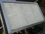Фото  1 Рамка для меню ресторана. Рамка металлическая. 2056786