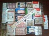 Фото 2 купить стероиды в Киеве 336258