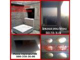Фото 8 Алмазная резка бетона 068-358-36-88 сверление отверстий, демонтаж 322173