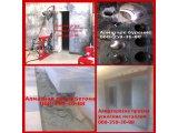 Фото 6 Алмазная резка бетона 068-358-36-88 сверление отверстий, демонтаж 322173