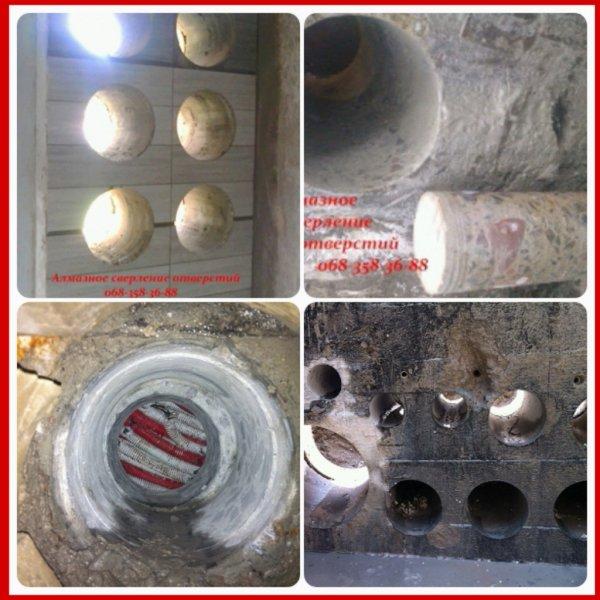 Фото 4 Алмазная резка бетона 068-358-36-88 сверление отверстий, демонтаж 322173