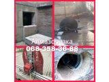 Фото 3 Алмазная резка бетона 068-358-36-88 сверление отверстий, демонтаж 322173