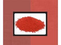 Пигменты для бетона. Bayferrox 110 - красный краситель.