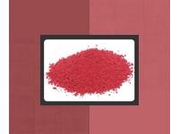 Пигменты для бетона. Bayferrox 130 - красный краситель.