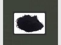 Пигменты для бетона. Bayferrox 330 - черный краситель.