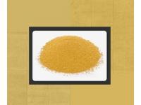 Пигменты для бетона. Bayferrox 920 - желтый краситель.