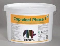 Пигментированная краска Cap-elast Phase 1 Caparol.