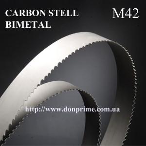 Пила ленточная по металлу 27х1 мм