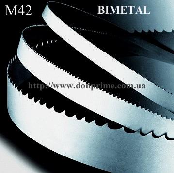 Пила по металлу ленточная 34х0,9 мм