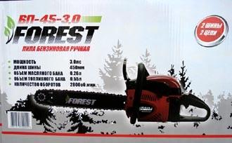 Пила цепная бензиновая (бензопила) Forest БП-45-3.0л. с (2ш 2ц)