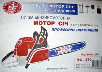 Пила цепная бензиновая (бензопила) МОТОР СИЧ (МОТОР СІЧ) МС-270