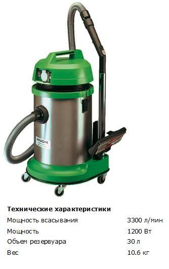 Пылесос промышленный HITACHI WDE3600 (1200Вт, 30л, 3300л/мин)