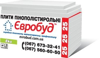 "ПІНОПЛАСТ ""ЄВРОБУД 25"" eco"