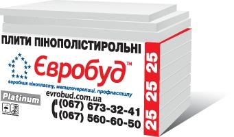"""ПІНОПЛАСТ """"ЄВРОБУД 25"""" platinym"""