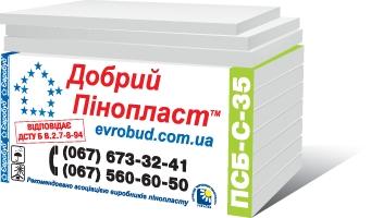 """ПІНОПЛАСТ """"ЄВРОБУД 35"""" eko"""