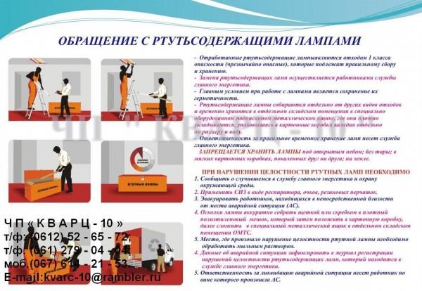 Плакаты по охране и защите окружающей среды