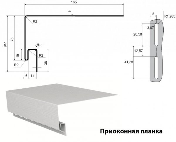 Фото  1 Планка околооконная (3,05м) ТМ FLEX 1435324