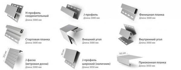Фото  1 Планка околооконная Т-17-3,05м ВН 1435364