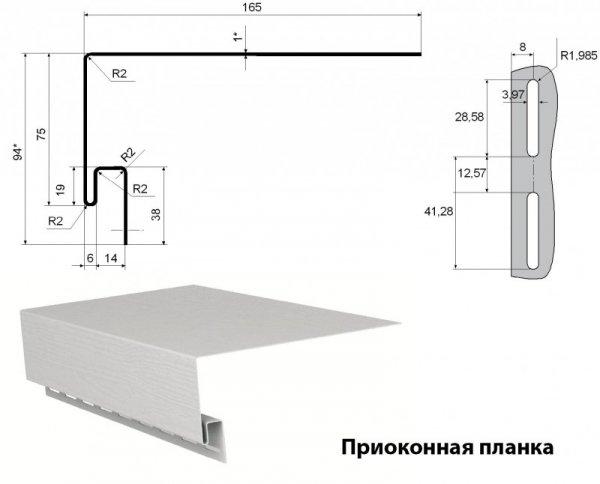 Планка соединительная (3,05м) Премиум