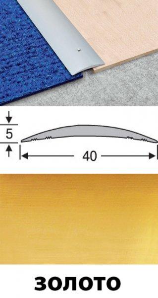 Фото  1 Планка соединительная алюминиевая анодированная 40мм золото 2,7м 2134659