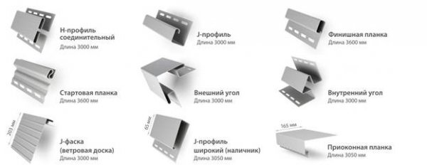 Планка внутренний угол  Т-13 - 3,05м BH