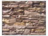 Пласт коричневый - декоративный облицовочный материал в виде плиток.