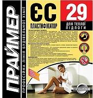 Пластификатор для системы теплый пол ЕС-29