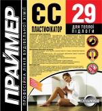 Пластификатор для теплого пола Праймер ЕС-29 (1л)