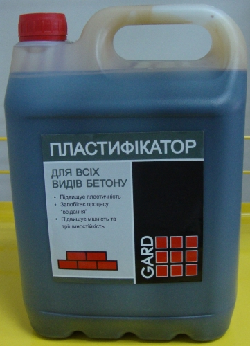 Пластификатор Gard (1л, 5л, 10л)