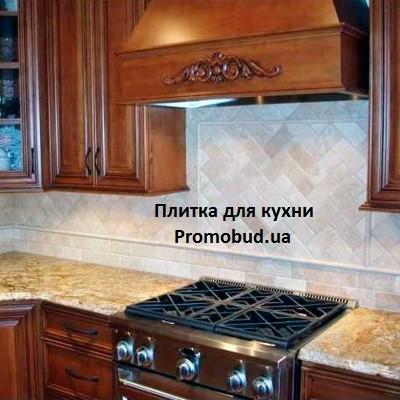 пластиковая плитка для кухни фото
