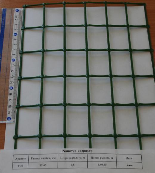 Пластиковая садовая решетка. Ячейки: 16х16 - 90х100. Ширина рулона: 0,5-1,85м. Длина рулона: 10-30м.