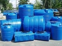 Пластиковые ёмкости разные: горизонтальные, вертикальные, круглые, квадратные.