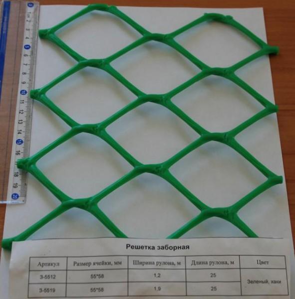 Пластиковые заборные решетки. Ячейка: 45х50; 50х50; 55х58; 70х58мм.