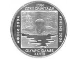 Плавание монета 2 гривны 2002 олимпиада Афины