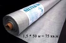 Пленка Гидробарьер SILVER 1,5 * 50 м = 75 кв. м