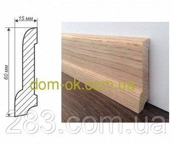 Фото  1 Плинтус деревянный из дуба или ясеня размер 60х15 мм, ТИП 5 2298499