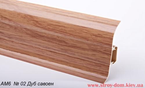 Плинтус глянцевый пластиковый кабель канал с мягкими краями АМ6 №2 Дуб савоен
