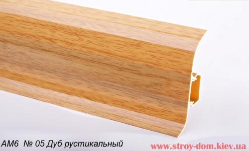 Плинтус глянцевый пластиковый кабель канал с мягкими краями АМ6 №5 Дуб рустикальный